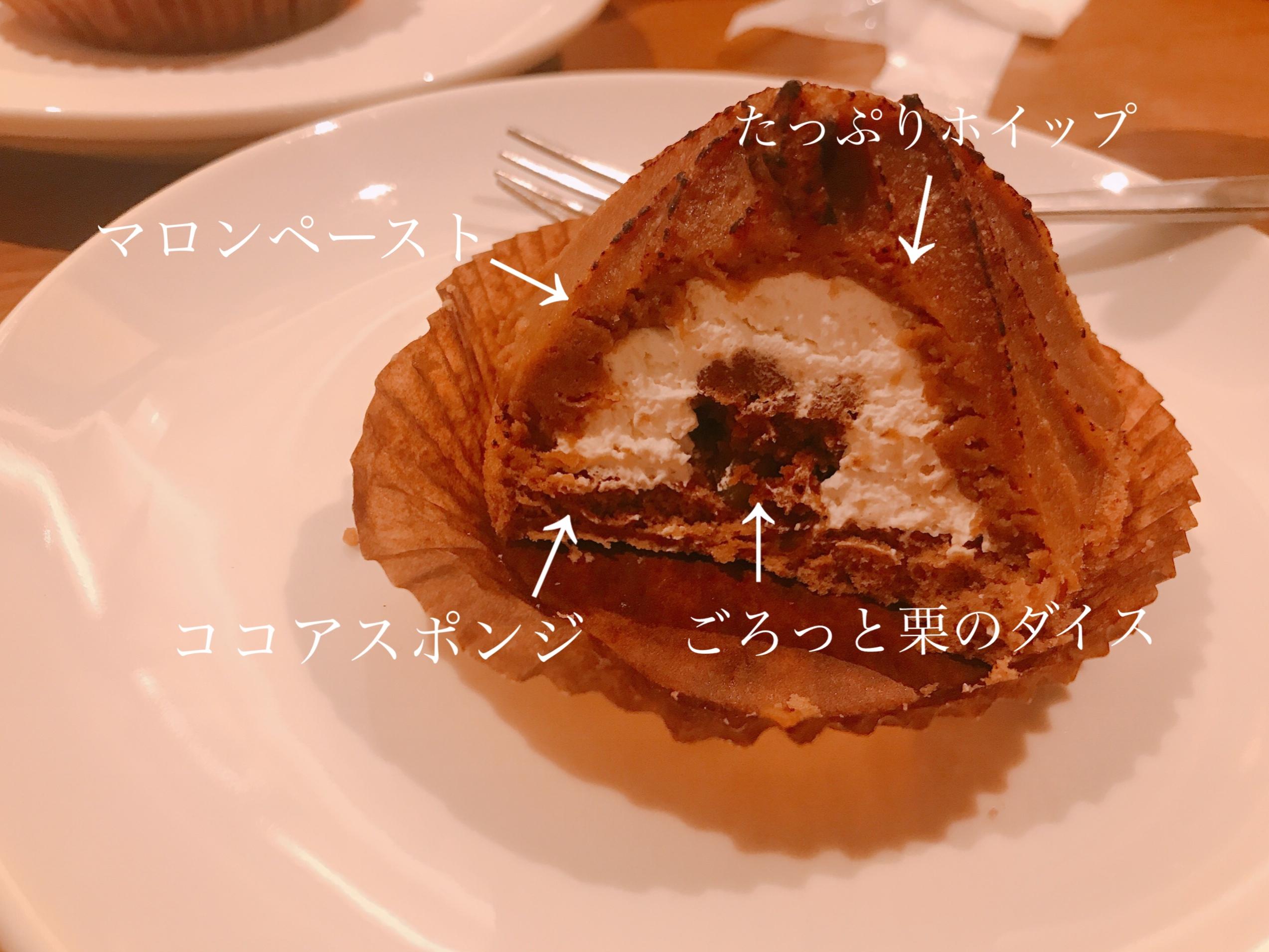 【秋のスタバ】濃厚マロンペーストの《焼き栗モンブラン》♡_3