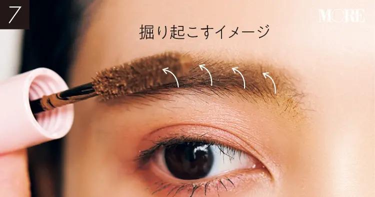 イガリシノブおすすめの眉メイクで眉毛を掘り起こすようにブラシを動かしている目元