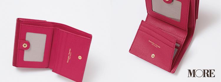 お財布で2020年の恋愛運もアップ!? ピンク&ベリー色の大人可愛い二つ折り財布3選_4