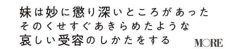 最果タヒ、三角みづ紀、水沢なお、注目の若手女性詩人による詩集3選!_3