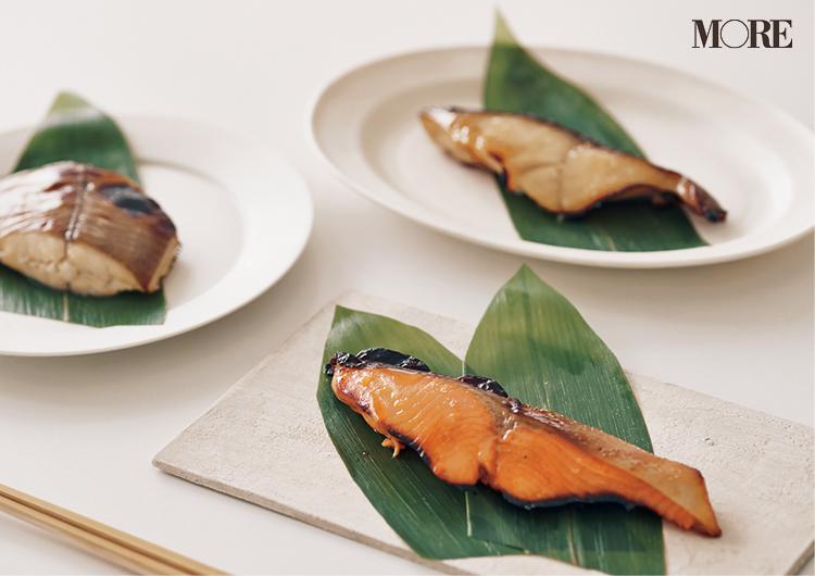 山形県のおすすめお取り寄せグルメ「山ノ縁」のお魚の酒かす漬け