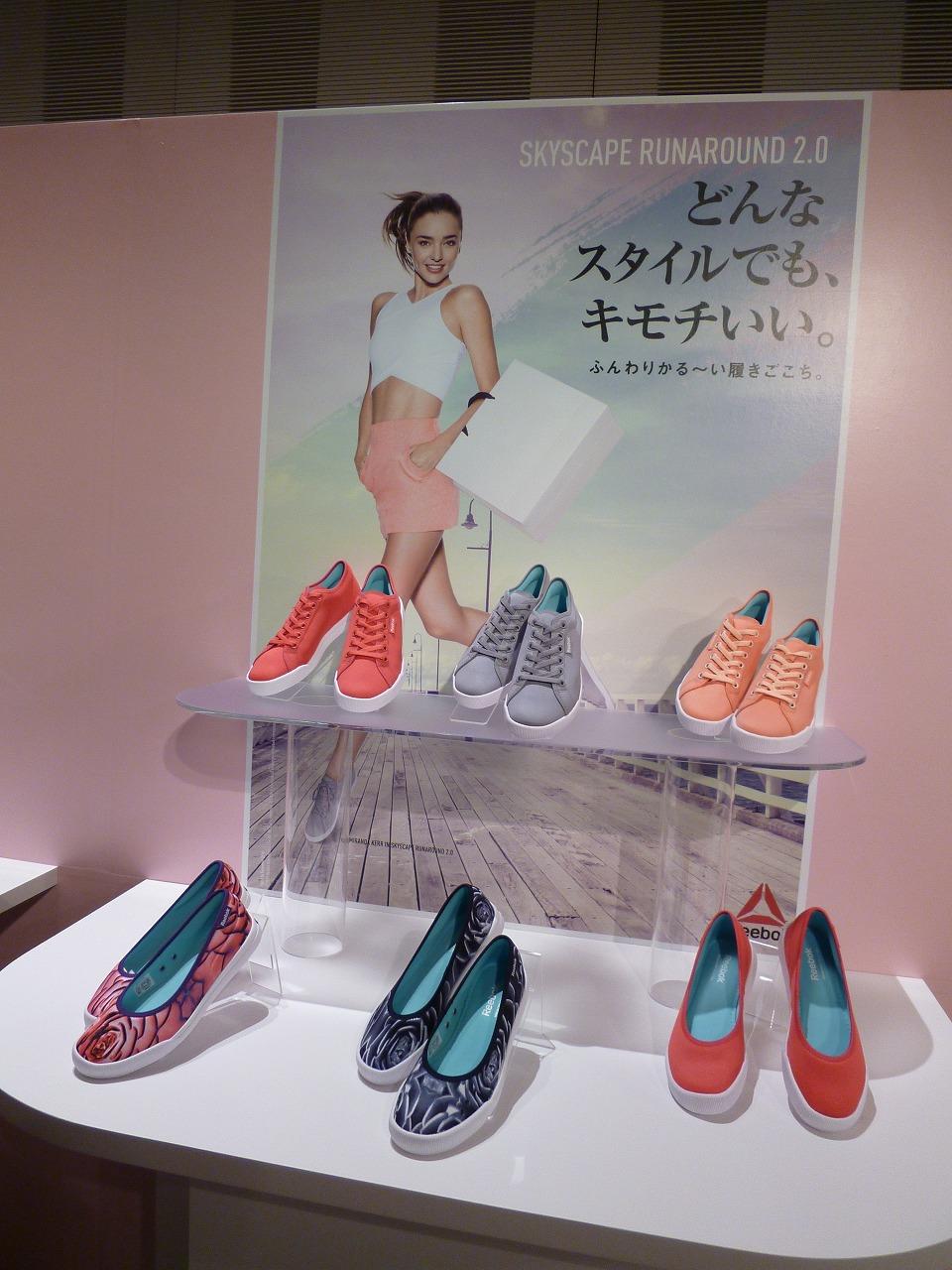 【ファッションショーレポ】「リーボック スカイスケープ ファッションショー」に憧れのミランダ・カーが登場!_3