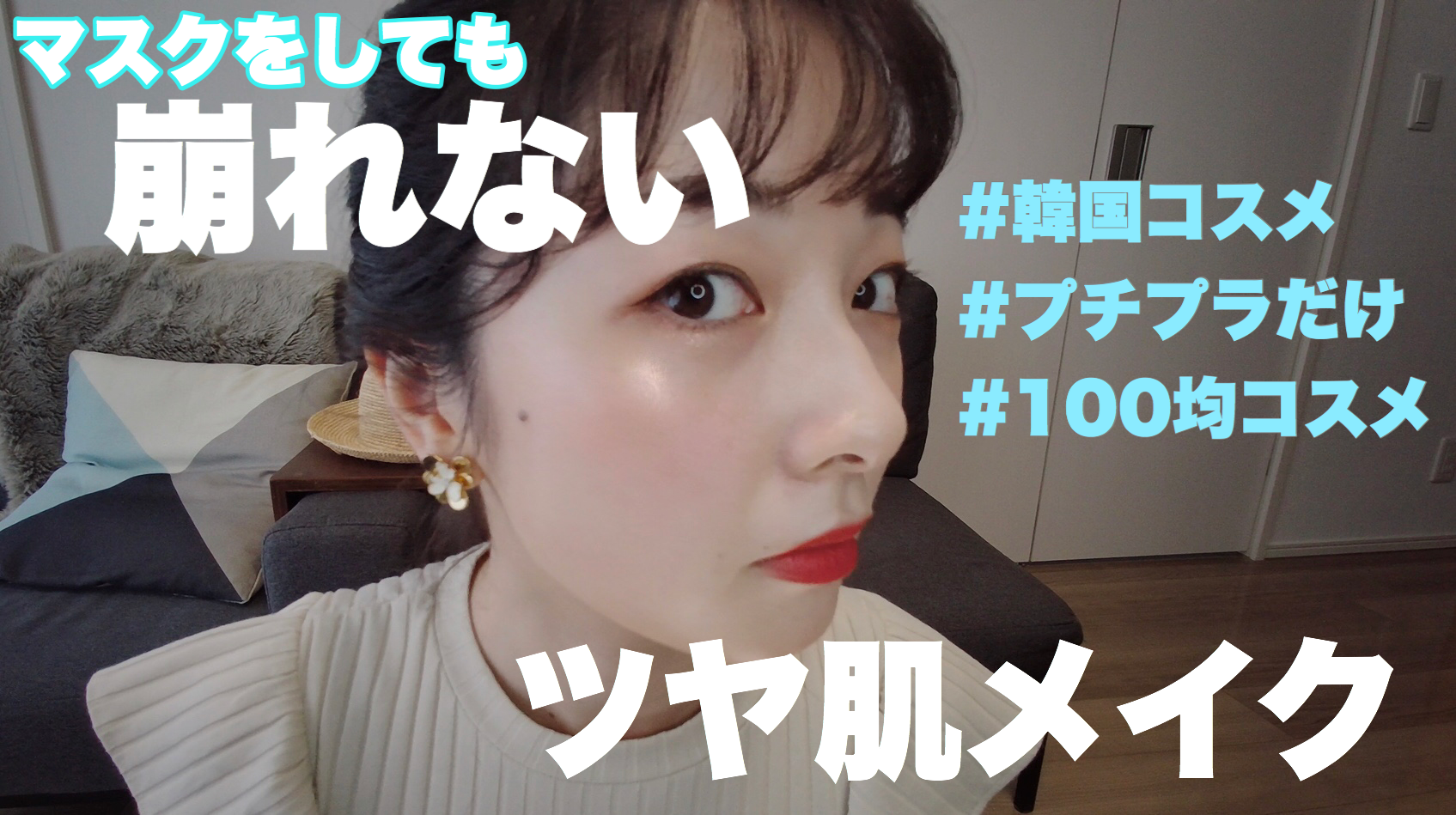 【100均コスメ】新色アイシャドウを使ってみた♡_4