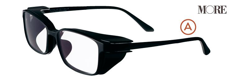 在宅ワーク時におすすめなメガネ
