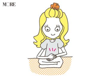 今すぐ&どこでもできる! 自律神経を整えるマッサージ方法。副交感神経を優位にし、ストレスを初期段階でブロックしよう