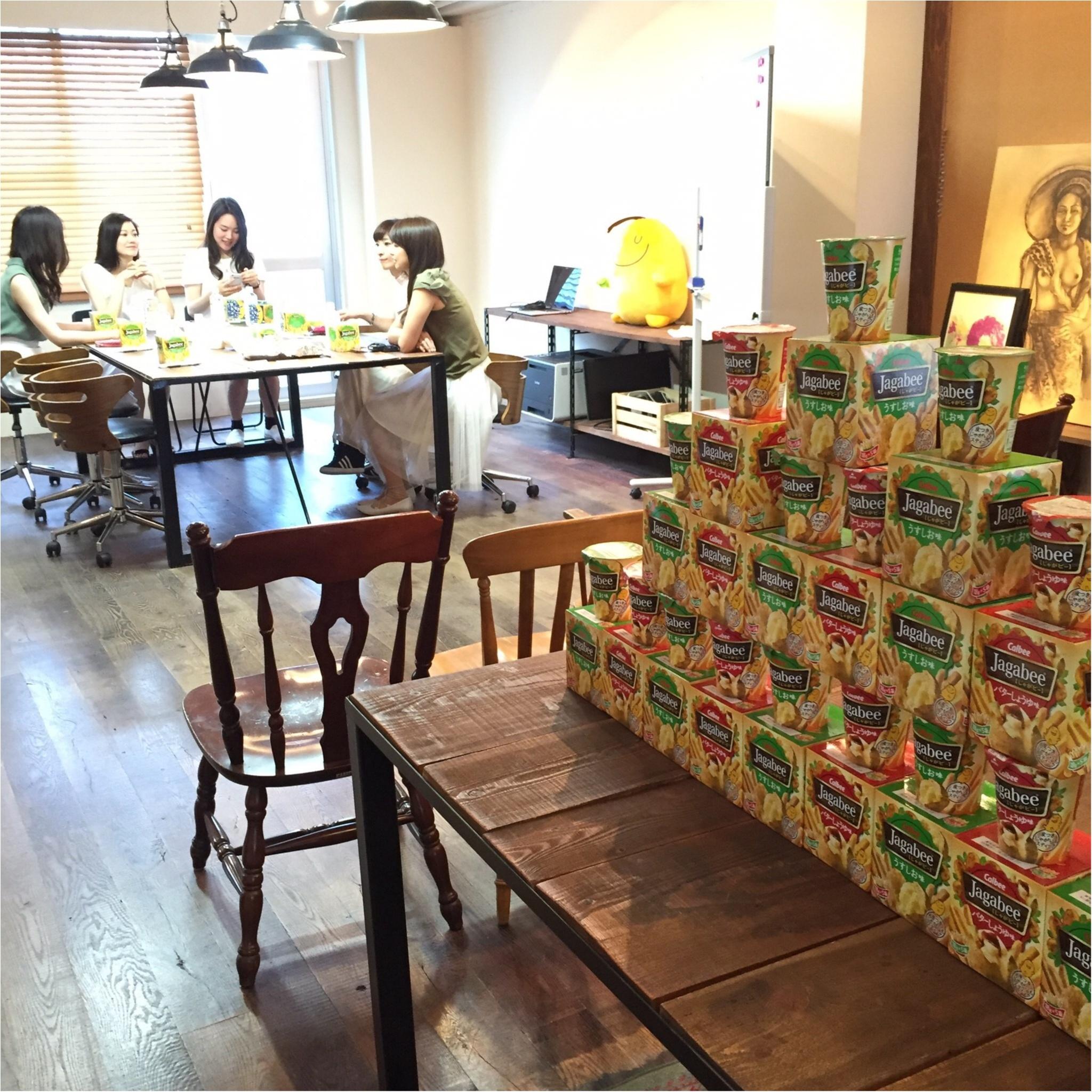 【Jagabee×MORE】みんなの投票で新商品のパッケージが決まる!投票受付中♡ワークショップルポ付き♩≪samenyan≫_2