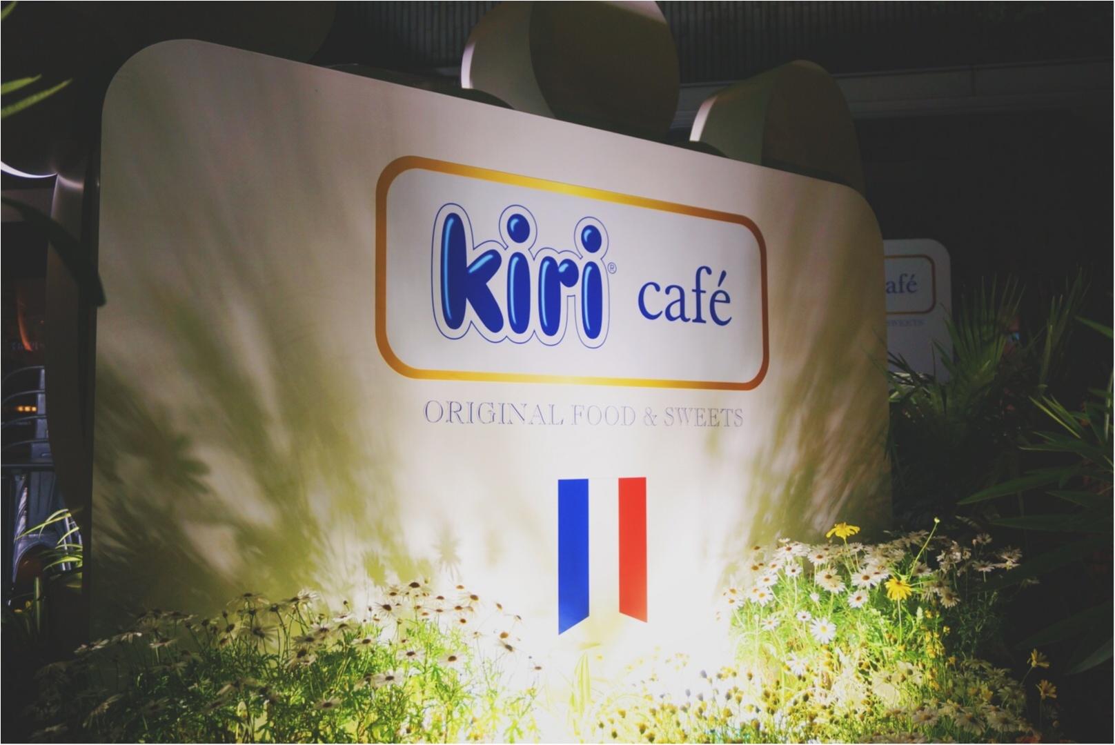 期間限定‼︎あの【kiri®︎ café】が今年も青山に帰ってきた♪_8