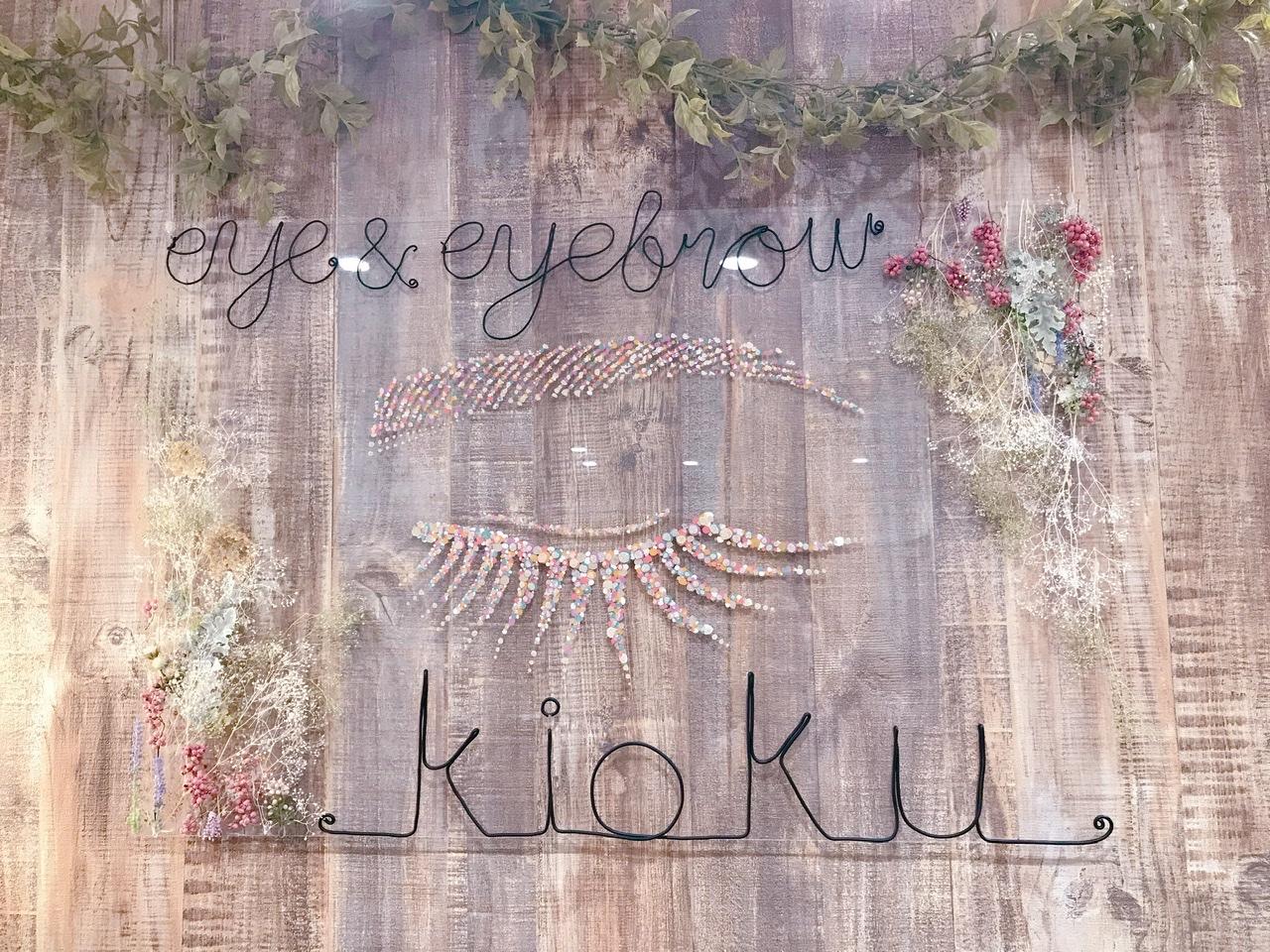 【おすすめのサロン】マスクしてても見えるまゆげとまつげをキレイに!「まつ毛&まゆげサロン kioku」♡_1