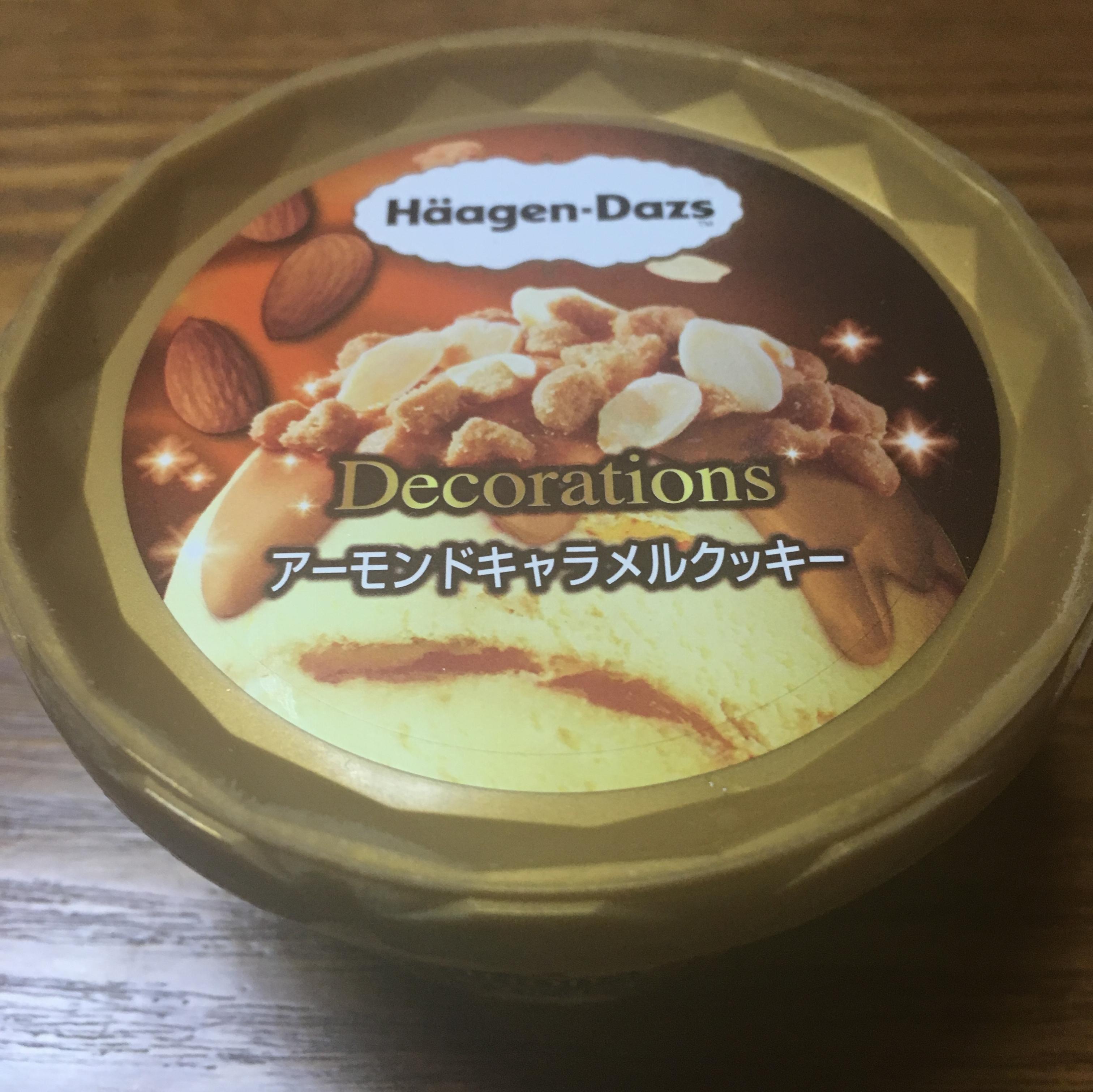 ♡ハーゲンダッツ 新商品♡_1