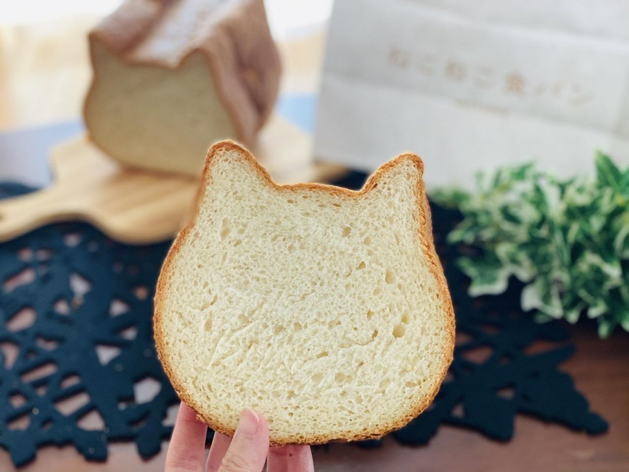 【オンライン販売開始!】可愛さ満点で売切れ続出!念願の《ねこねこ食パン》をGET♡_4