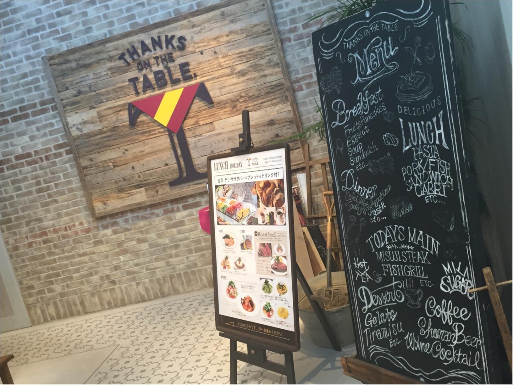 湘南のお洒落スポット『蔦屋書店』は、湘南らしいライフスタイルを提案する文化複合施設✨≪samenyan≫_12