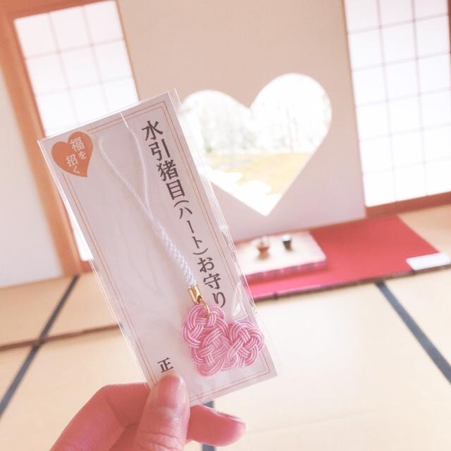 正寿院 インスタ映え ハート 京都 縁結び