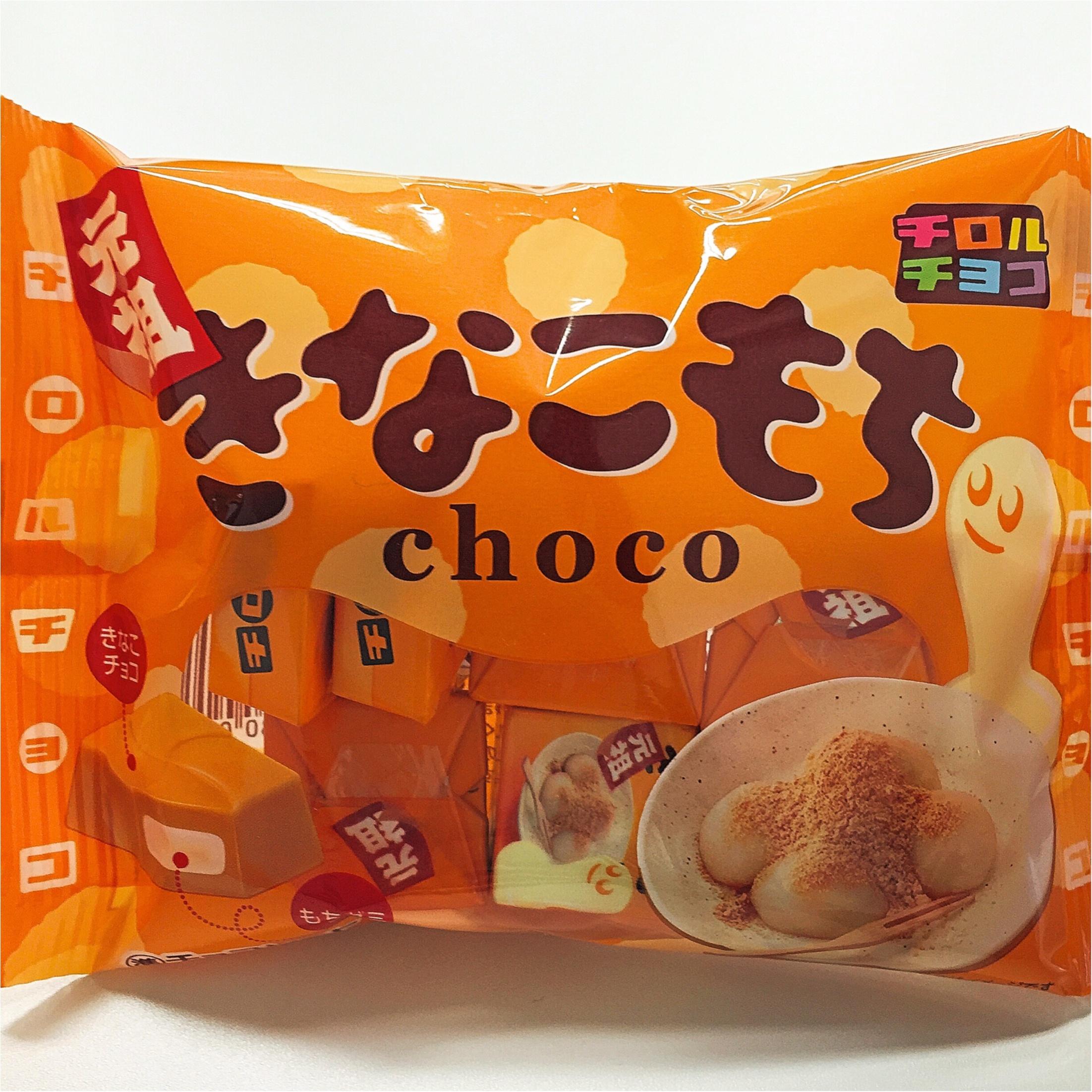 チロルチョコ「きなこもち」が〇〇になりました♡ホワイトチョコレート入りのドリンク♩_2