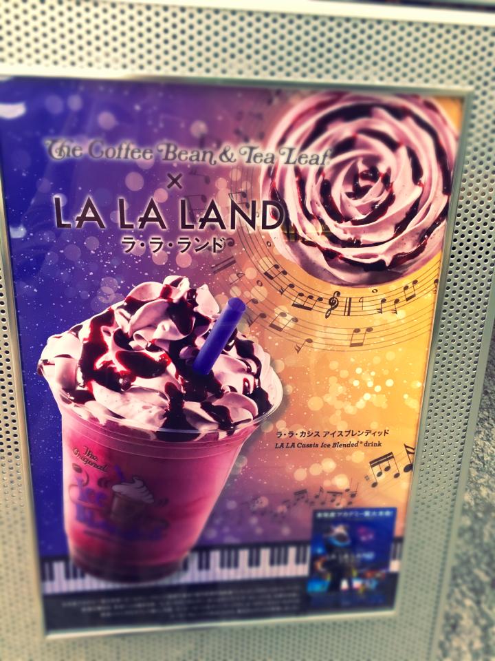 話題の映画「ラ・ラ・ランド」のコラボドリンクも発売中!コーヒービーンでメキシカンチョコレートアイスブレンディッド飲みました♡_2