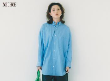 本田翼&スタイリスト石上美津江が激推し! 今年の秋はこの色、この素材、この小物♡