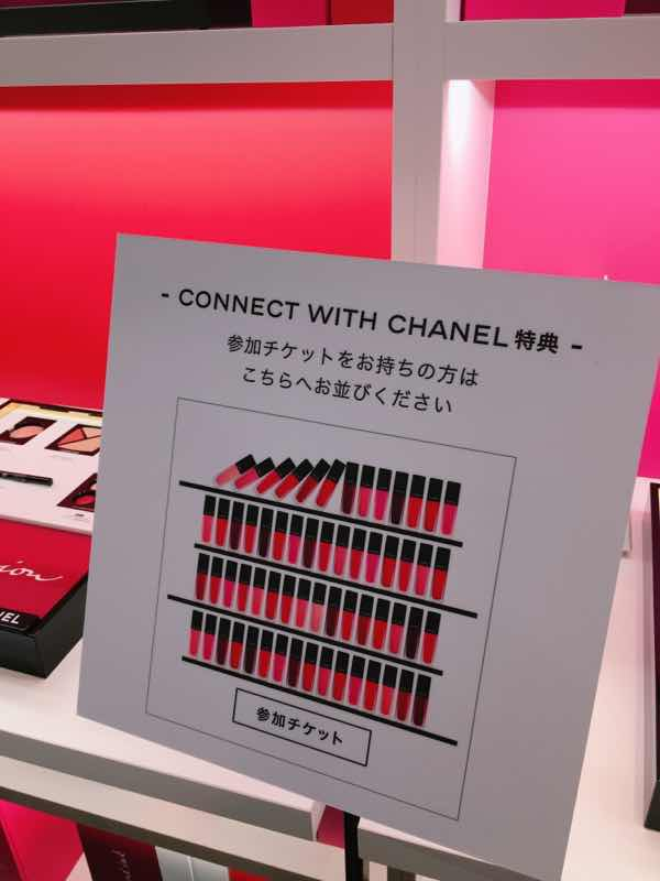 【プチギフト付】CHANELのビューティーイベントTHE INK LIBRARY で新色限定色を一足先に体感しよう_11