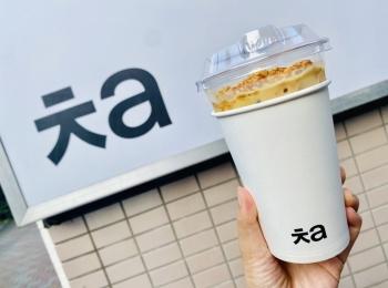 【Cha Aoyama】韓国発ミルクティー専門店★《タルゴナミルクティー》が美味しすぎ♡