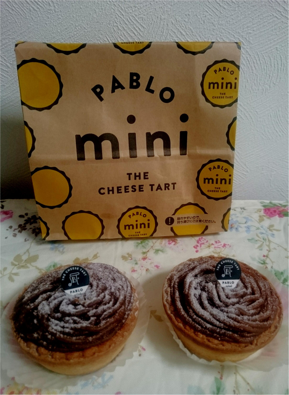 【パブロミニ】9月の季節限定PABLO mini モンブラン_1