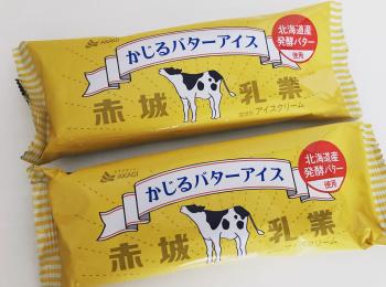 【今日から再販!】SNSで大バズりした「かじるバターアイス」が美味しすぎた