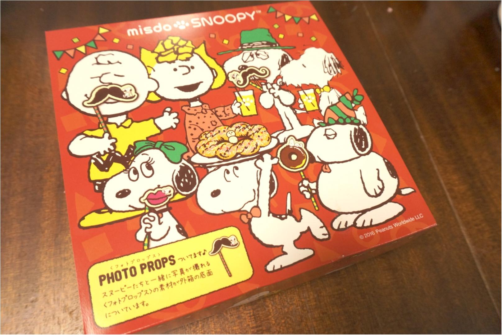 """《ミスドのクリスマス♪》みんなでシェアできる直径18㎝の""""ビッグドーナッツ""""がボリューミーで可愛い♡_1"""