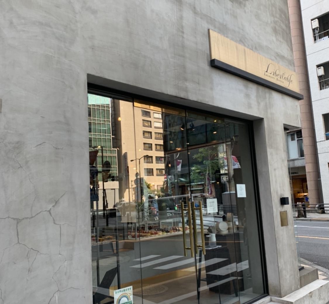 【東京・赤坂】パンも買える本格派パティスリー「Libertable」でモンブランをいただいてきた★【スイーツ】_1