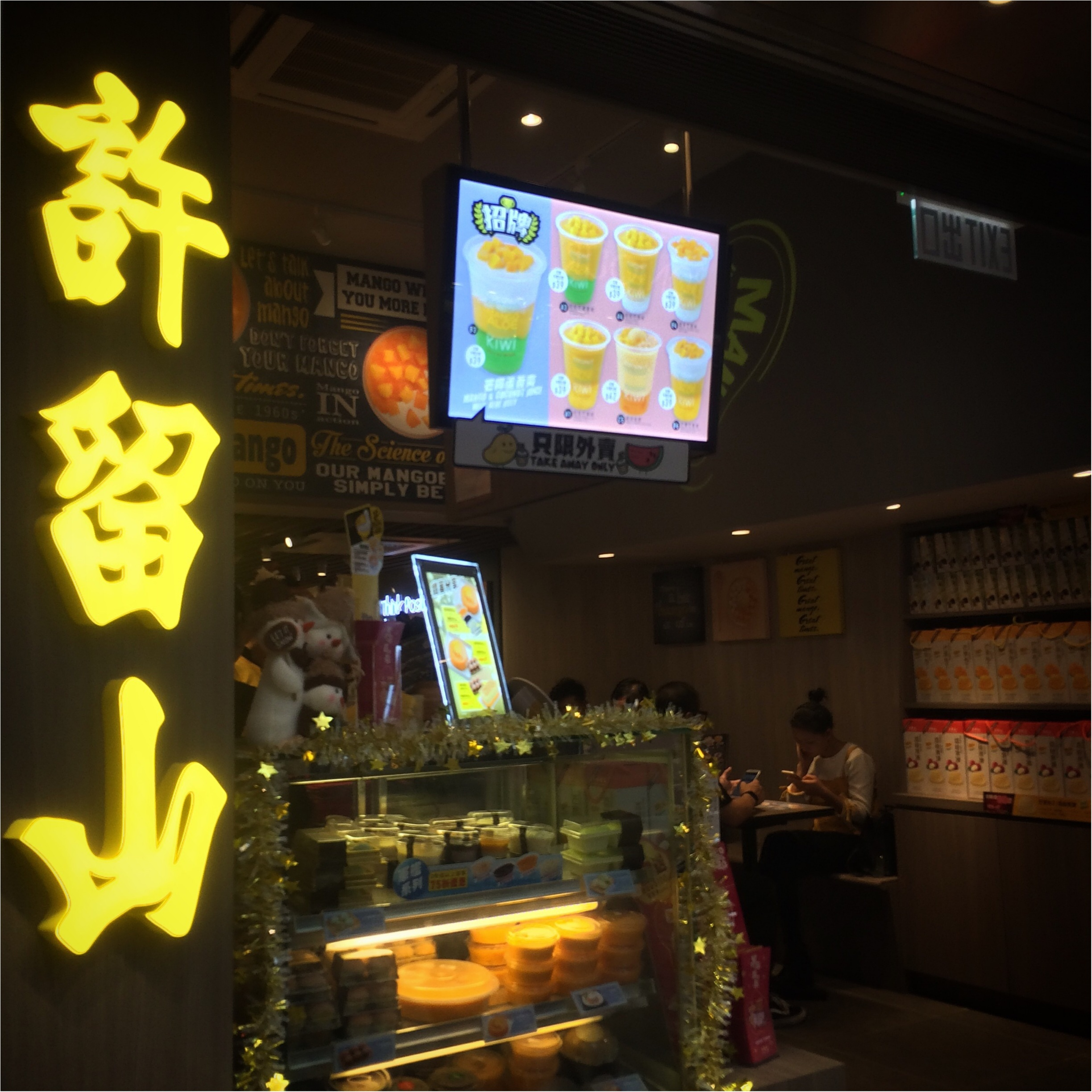 【vacation】HONG KONGのイルミネーションとオススメ地元スウィーツ店♡_3