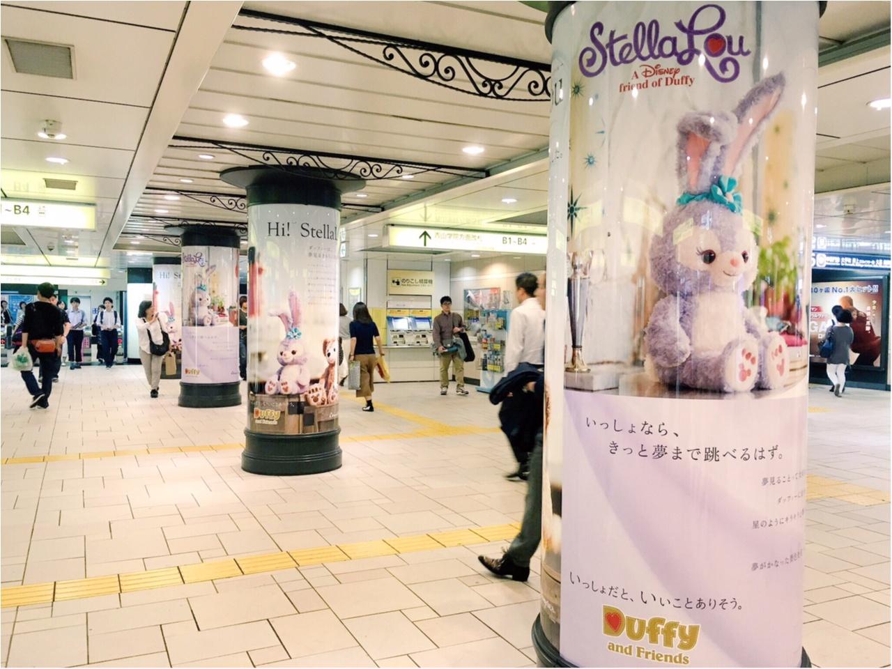『ステラ・ルー』のふわふわ♡ポスターが表参道駅をジャック!_2