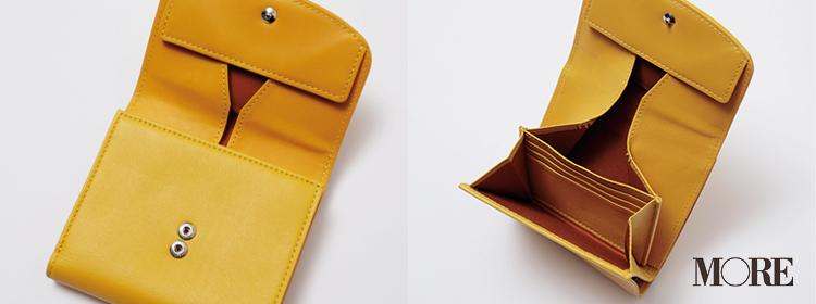 お財布を使い始めるのはこの日が正解◎ 一粒万倍日etc.縁起の良い日に向けてきれい色の二つ折り財布を_2