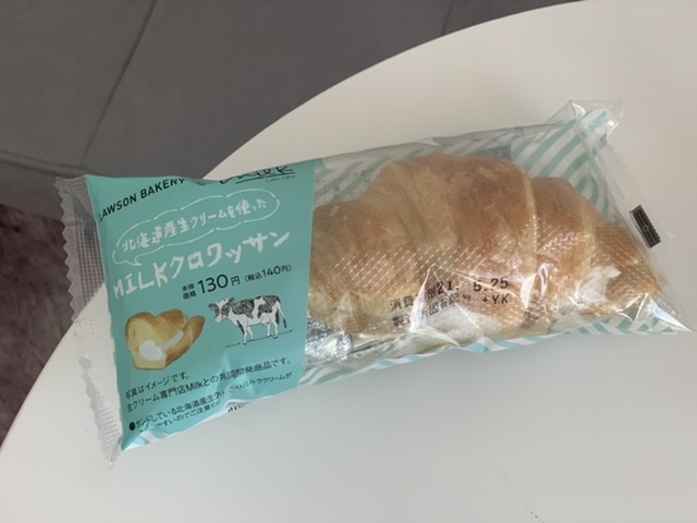 """【ローソン×生クリーム専門店Milk】流行中♡""""生クリームたっぷりパン""""が美味しすぎ!_2"""