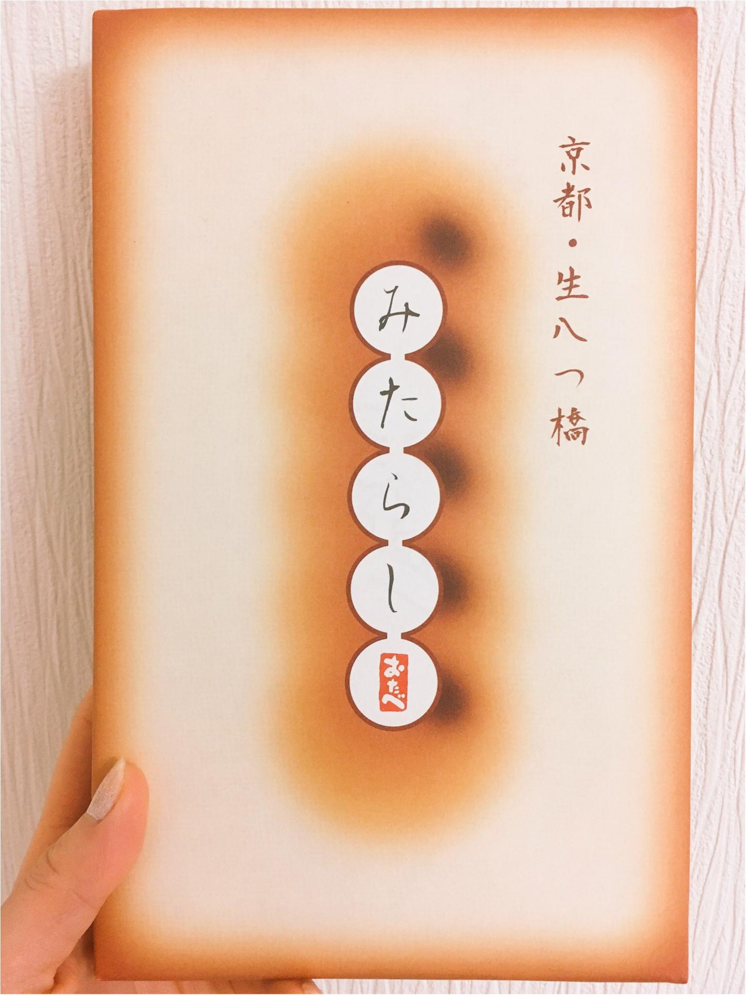 【関西旅行】これを買えばハズレない!♡【食べ物お土産ベスト3】_4