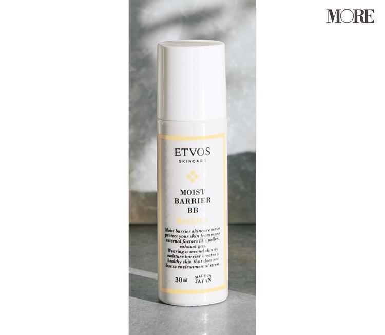 日中の外的刺激から肌を保護する『エトヴォス』の「モイストバリアライン」は、肌がゆらいでいる日のお守りコスメ♡_5