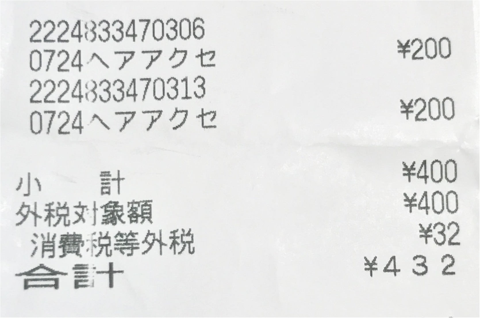 こんなに安くていいんですか!?《ASOKO》のヘアアクセサリーがプチプラ&使える♡_3