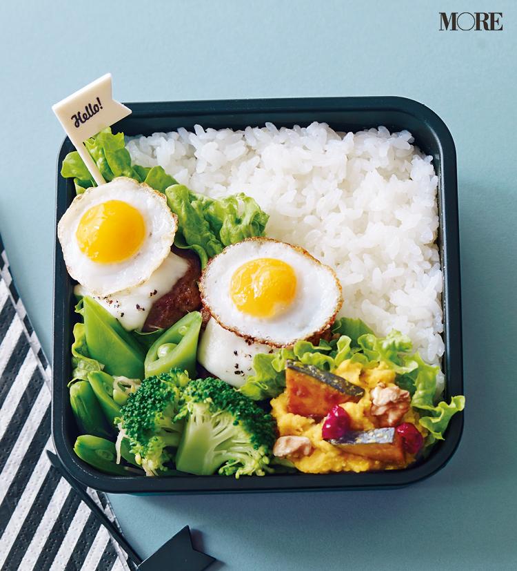 【作り置きお弁当レシピ】時短&簡単ミニハンバーグがメイン! 緑と黄色の野菜を使った副菜をたっぷり添えて☆ _1