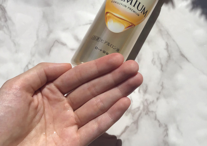 【8/31発売】美容液級の化粧水「肌ラボ極潤プレミアムヒアルロン液」を3日間試してみました!!_2