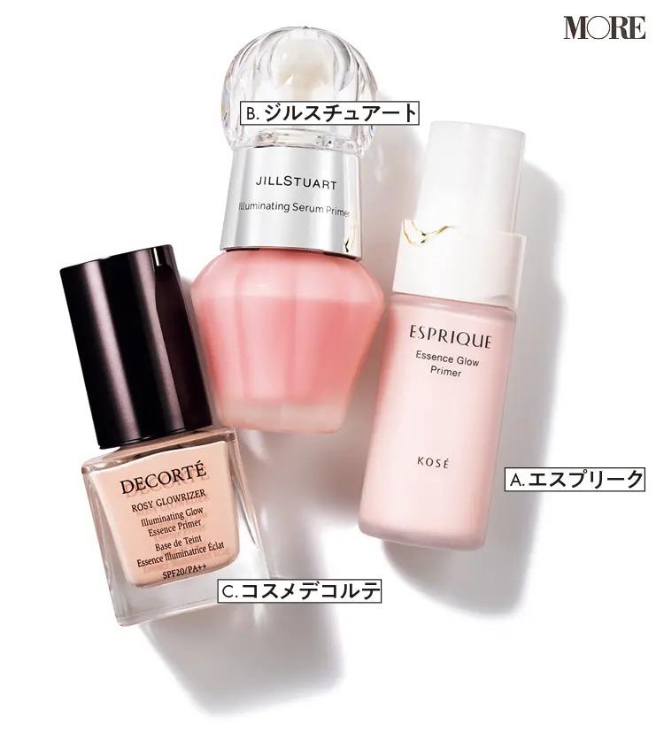 小田切ヒロさん&石井美保さんが選んだ、ピンク下地3選
