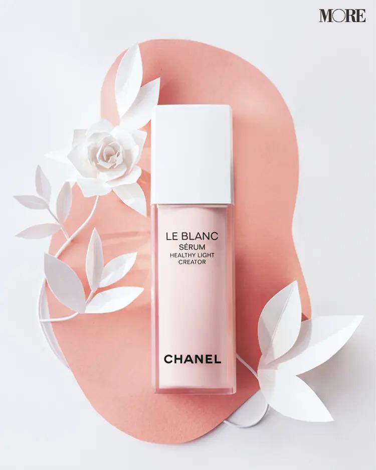 おすすめ美白美容液のシャネル ル ブラン セラム HLCS