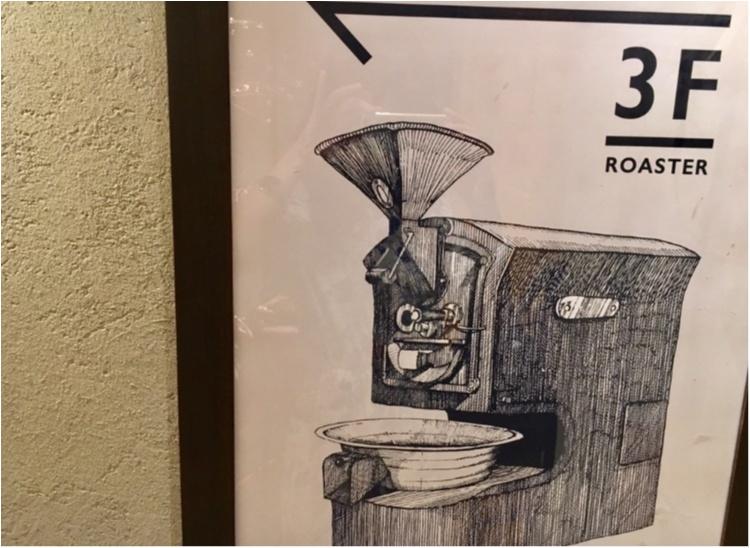 【くく からのご報告】&【東京グルメ】池袋で人気の《絶品大人のかき氷》❤️食べられるのは意外な〇〇店なんです!_7