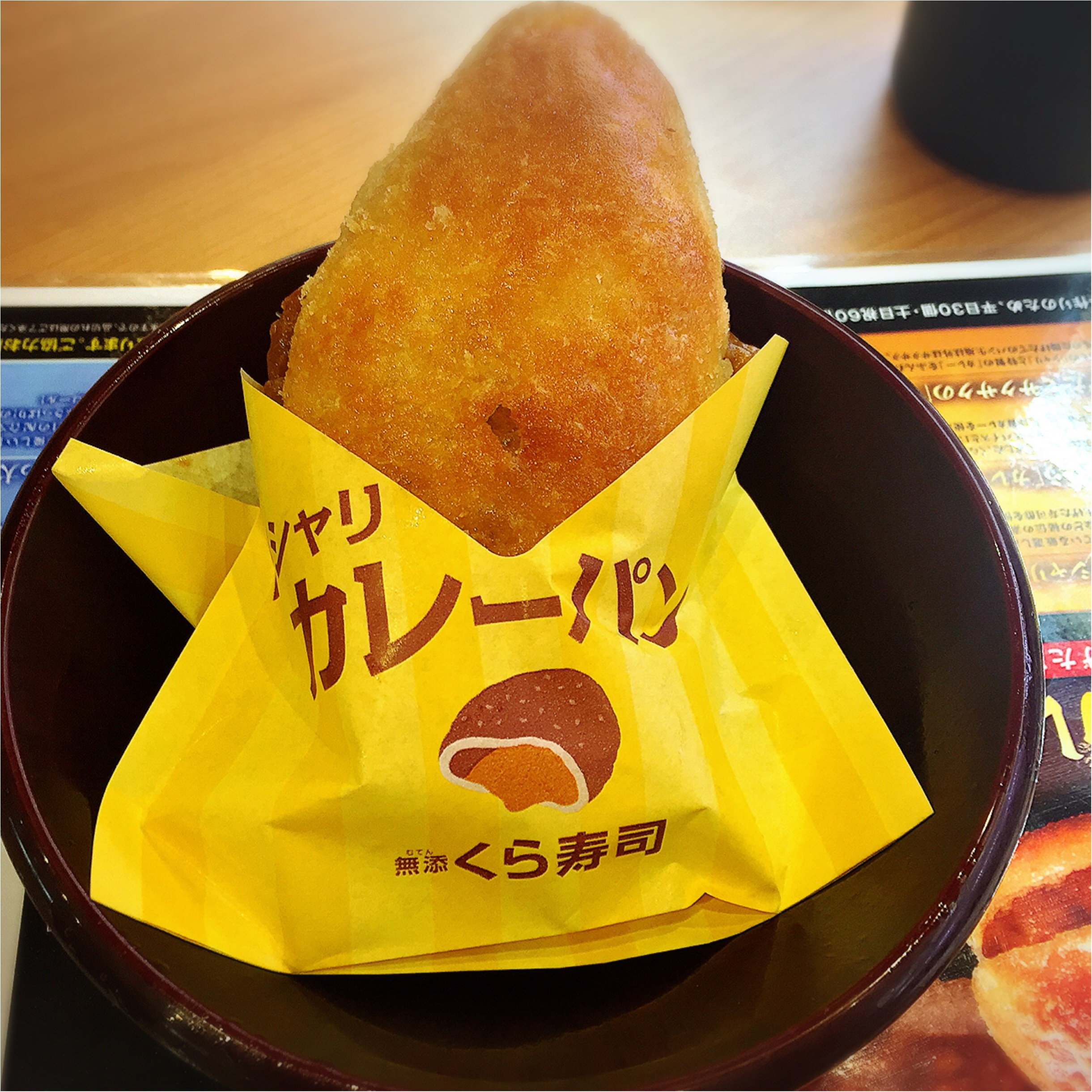 【7/29発売】世界初!?くら寿司の《シャリコーラ》と《シャリカレーパン》を実食❤︎_4