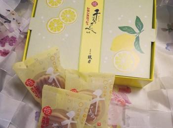 <おうち時間>期間限定「姫千寿せんべい レモンスカッシュ」をお取り寄せ♡