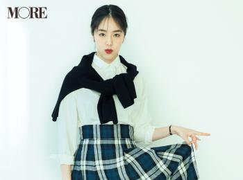 【今日のコーデ】五月に似合う白シャツとチェック柄スカートでとことんグッドガール風に☆ <唐田えりか>