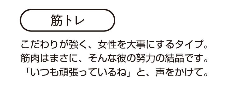 2019年 恋愛・結婚占い | 手相占い・SNS・心理テスト・浮気_3