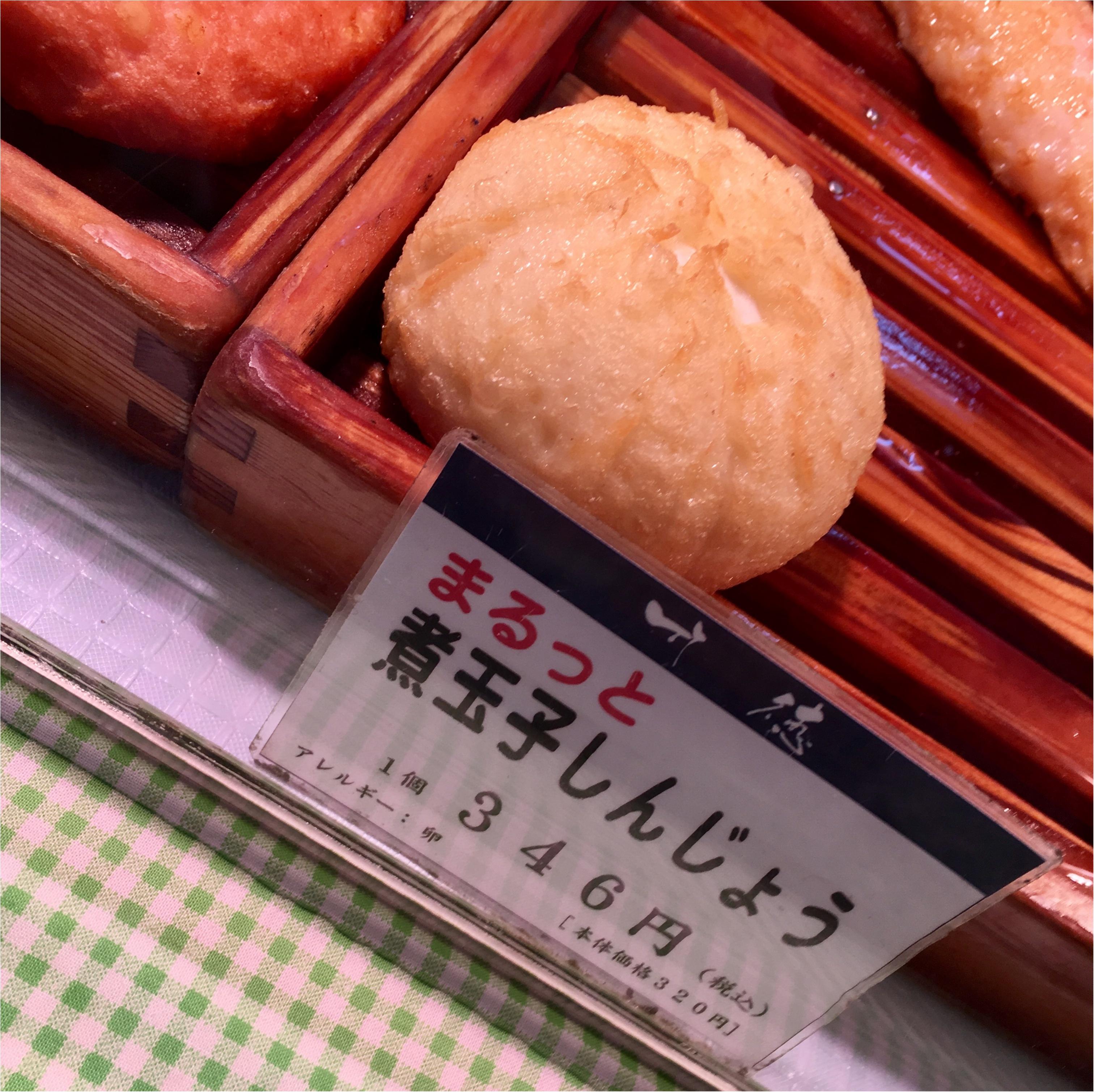 【旅行▶グルメ】もう東京駅でも食べられないあのアイスから定番B級グルメや海の幸まで♡新潟のオススメグルメ_2
