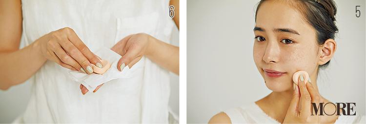 「透け美白肌」「毛穴レス肌」etc. なりたい肌が手に入るベースメイク Photo Gallery_1_27