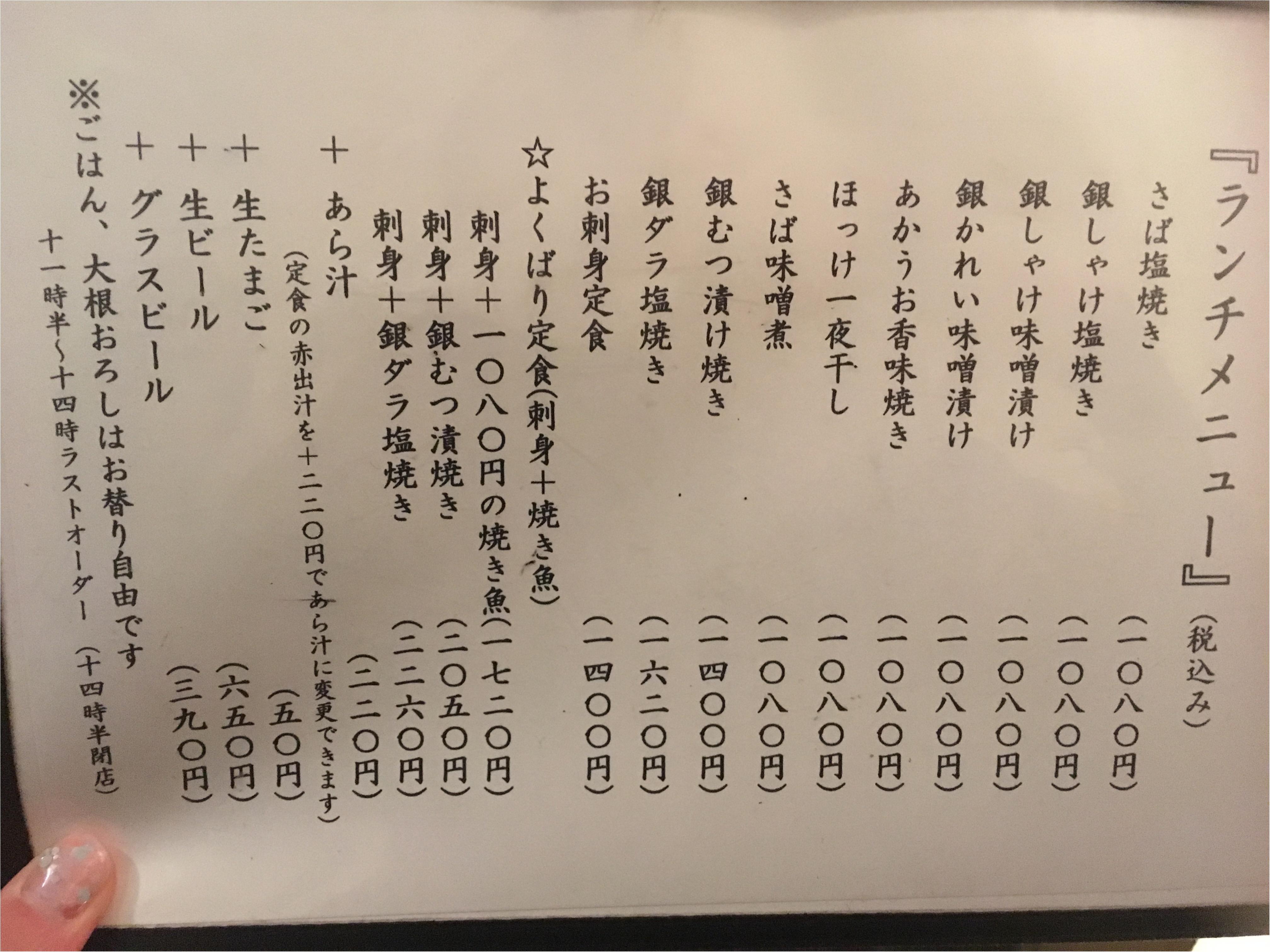 美味しい和食を食べに恵比寿へ・・・「食彩 かどた」_3