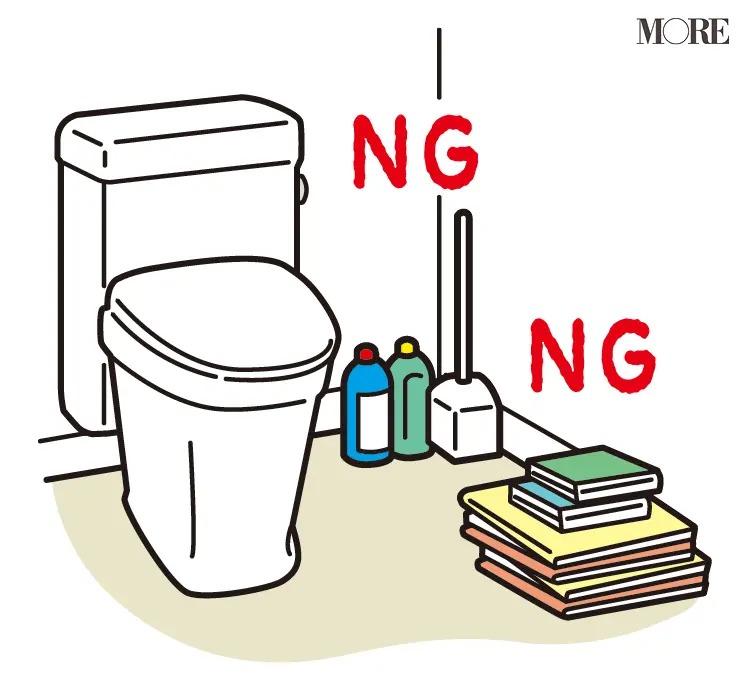 風水の開運掃除法でNGとされる本や掃除用具が置かれたトイレ