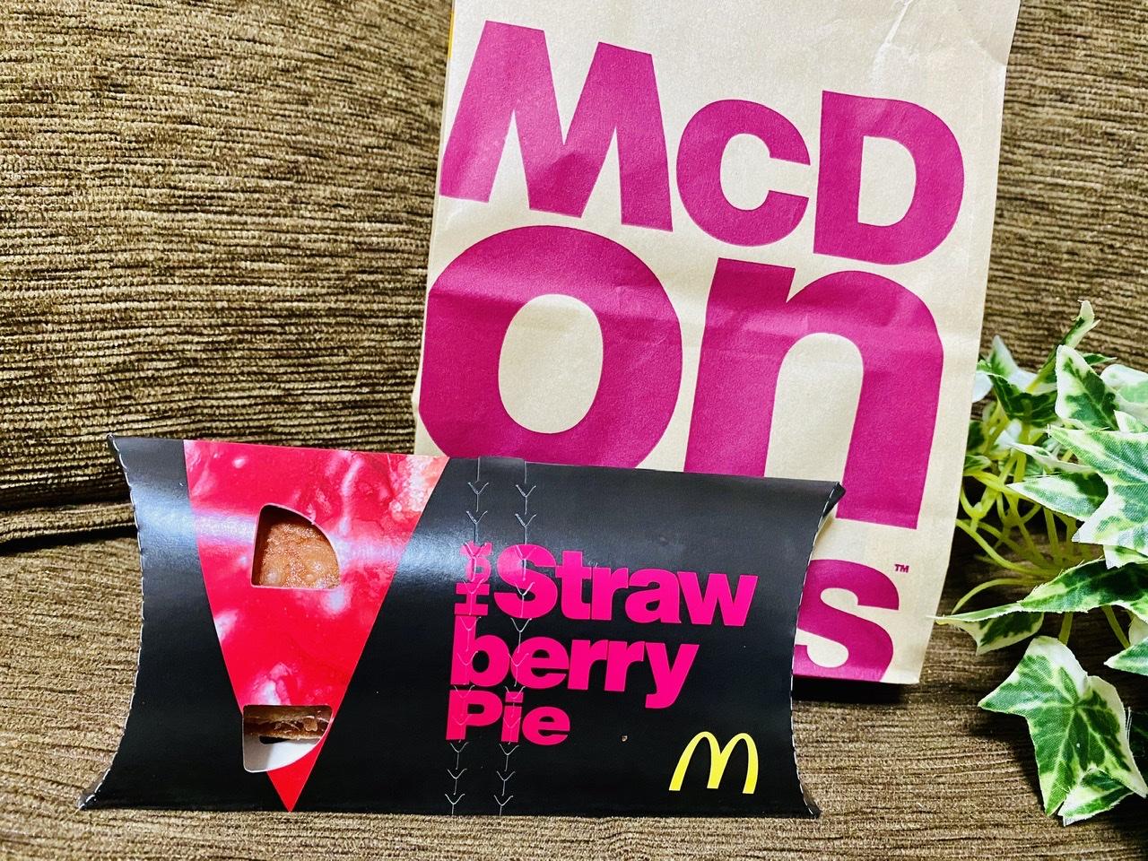【マクドナルド】あの定番スイーツにイチゴ味!《ホットストロベリーパイ》が絶妙すぎる美味しさ♡_1
