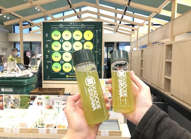 【#静岡】Newスポット⭐︎体験型フードパーク♩自分好みの緑茶を♡KADODE OOIGAWAに行ってきました♩_9