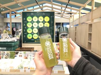 【#静岡】Newスポット⭐︎体験型フードパーク♩自分好みの緑茶を♡KADODE OOIGAWAに行ってきました♩