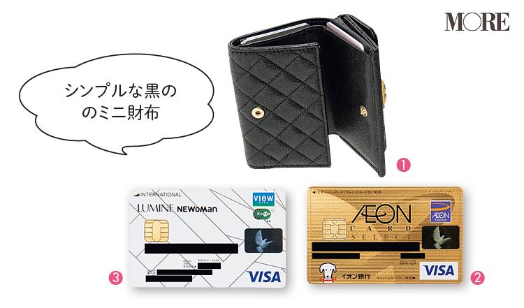 イオン銀行に勤める20代女子が愛用する財布とその中身