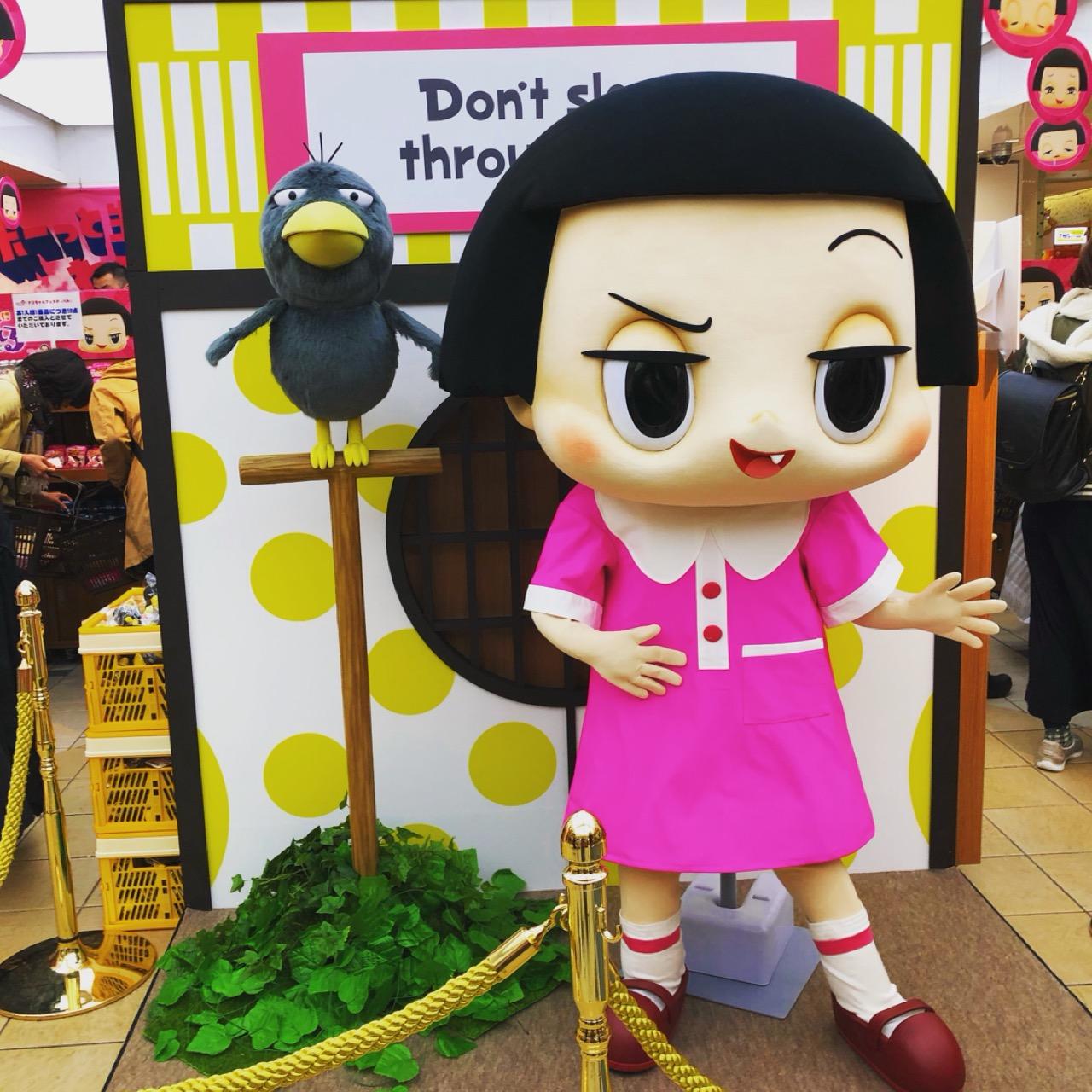 #ボーっと生きてんじゃねーよ!<期間限定>チコちゃん&キョエちゃんグッズの販売イベントが東京駅で開催中!♡_1